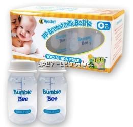 Bumble Bee Milk Storage Bottles
