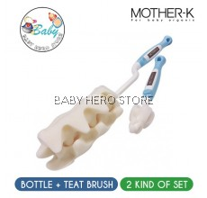 Mother-k Feeding Bottle Brush 2 Kinds of sets
