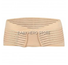 Baby Hero - Shapee Hips Wrap Plus+