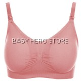 Baby Hero - Shapee Classic Nursing Bra (Rose)