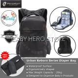 Princeton Urban Reborn Series Diaper Bag