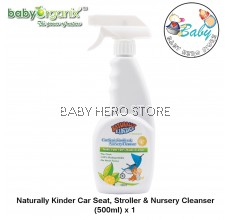 Baby Organix - Naturally Kinder Car Seat, Stroller & Nursery Cleanser (500ml)