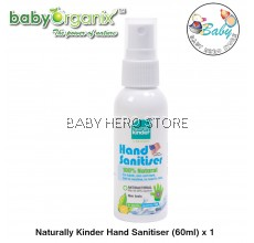 Baby Organix Naturally Kinder Hand Sanitiser (60ml)