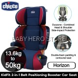 Chicco KidFit 2-in-1 Belt Positioning Booster Car Seat (13.6kg to 50kg)
