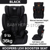 Koopers Levi Booster Seat (9 to 36kg)