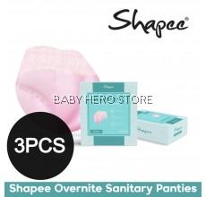 Shapee Overnite Disposable Sanitary Panties for Postpartum - 3pcs (FREE SIZE)