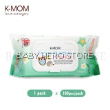 K-Mom Organic Premium Baby Wet Wipes (100pcs)