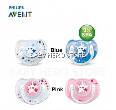 Philips Avent Soother Night Time (6-18 Month)