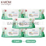 K-Mom Organic Premium Baby Wet Wipes (100pcs) - 5 Packs