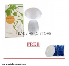 V-Coool Silicone Breast Milk Saver Package