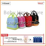 V-Coool Double Layer Cooler Bag (Package A)
