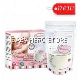 Autumnz - Double ZipLock Breastmilk Storage Bag (25 bags) - 12oz