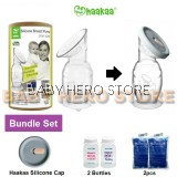 Haakaa Silicone Breast Pump 150ml - Package A (100% Genuine)