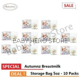 Autumnz - Double ZipLock Breastmilk Storage Bag (25 bags) - 5oz / 7oz / 12oz