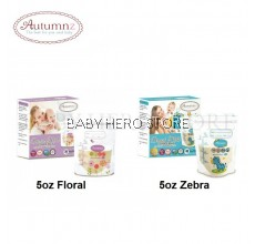 Autumnz - Double ZipLock Breastmilk Storage Bag (28 bags) - 5oz