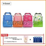 V-Coool Double Layer Lovely Room Cooler Bag (Package A)