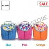 V-Coool Dreamlike Cooler Bag