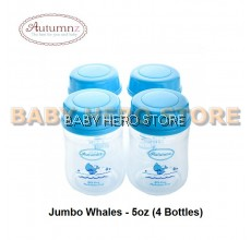 Autumnz Wide Neck Breast Milk Storage Bottle 5oz (4 bottles)