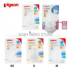 Pigeon SofTouch Peristaltic PLUS Wide Neck Nipple
