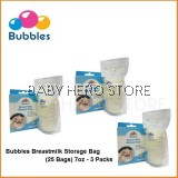 Bubbles Double Zip-Lock Breast Milk Storage Bags 7oz (25 Bags) - 3 Packs
