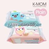 K-Mom - Organic Basic Wipes (100pcs) - 2 Packs
