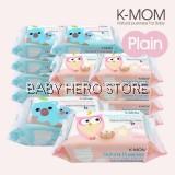 K-Mom - Organic Basic Wipes (100pcs) - 10 Packs