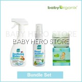 Baby Organix Nature First Aid Cream + Naturally Kinder Sanitiser (Bundle Set)