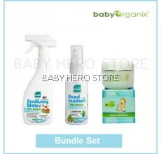 Baby Organix Nature First Aid Cream + Naturally Kinder Sanitiser- Bundle Set