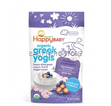 Happy Baby Organic Greek Yogis - Blueberry and Purple Carrot