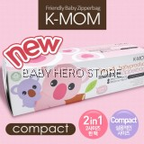 K-Mom Antibacterial Compact Zipper Bag Combo (30pcs)