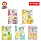 Apple Monkey Organic Rice Cracker 30g - 5 Flavors