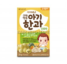 Ivenet Bebe Cookie Ball 20g - Sweet Pumpkin
