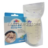 Bubbles Double Zip-Lock Breast Milk Storage Bag (25 Bags) 7oz