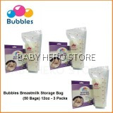 Bubbles Double Zip-Lock Breast Milk Storage Bags 12oz (50 Bags) - 3 Packs
