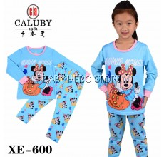 Caluby Baby Pyjamas - Minnie Mouse L1 (2-7Y)