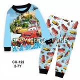 Cuddle Me Baby Pyjamas - Lightning McQueen L1 (2-7Y)