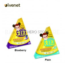 Ivenet Bebe Finger Cheese (2 Flavors)