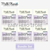 Milk Planet - Breast Milk Storage Bag 5oz (25 Pieces) - 6 Packs