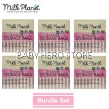 Milk Planet - Breast Milk Storage Bag 12oz (25 Pieces) - 6 Packs