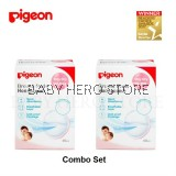 Pigeon - Breast Pads Honeycomb 60pcs (2 Packs)