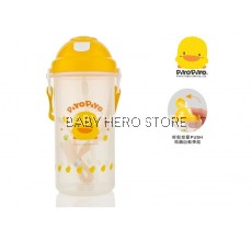 Piyo Piyo - Water Bottle with Pop-Up Lid (600ml)