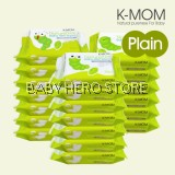 K-Mom - Organic Portable Wipes (30pcs) - Package C