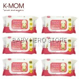 K-Mom - Organic Premium Wet Wipes (80pcs) - 6 Packs