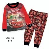 Cuddle Me Baby Pyjamas - Lightning McQueen L2 (2-7Y)