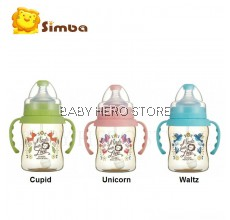 Simba Dorothy Wonderland PPSU Feeding Bottle with handle (200ml)