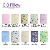 GioPillow - Baby Pillow Case