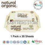 Natural Organic - Premium Embossing Cap Type Travel Pack (30 Sheets)