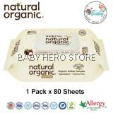 Natural Organic - Premium Embossing Cap Type (80 Sheets)