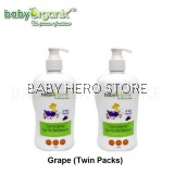 Baby Organix - Extra Gentle Top To Toe Cleanser (400ml) - 2 Bottles