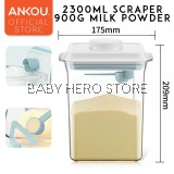 Ankou Air Tight Container with Scraper 2300ml (Rectangle) / Milk Powder Container